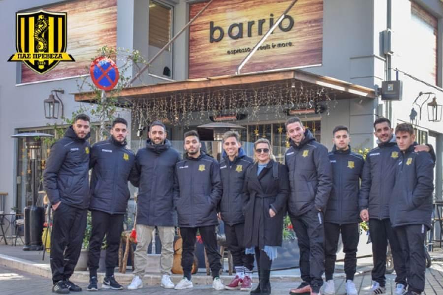 Χορηγική συνεργασία ΠΑΣ Πρέβεζα και  Café-Bar ''Barrio''