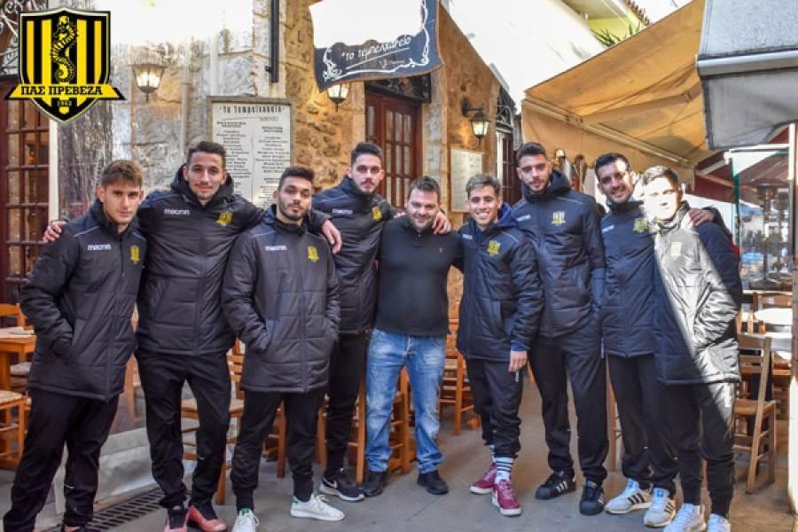 Χορηγική συνεργασία ΠΑΣ Πρέβεζα και Εστιατορίου-Μεζεδοπωλείου '' Το Τεμπελχανείο''