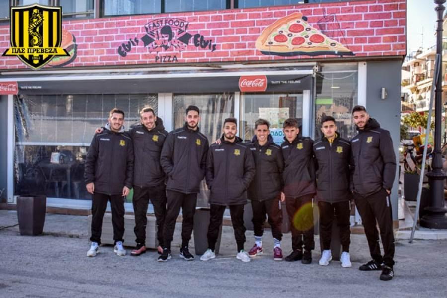 Χορηγική συνεργασία ΠΑΣ Πρέβεζα και Fast Food ELVIS